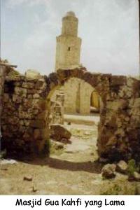 masjidkahfi-200x281