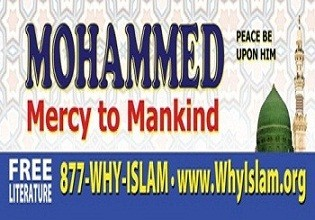 ICNA WHYISLAM ORLANDO BILLBOARDS